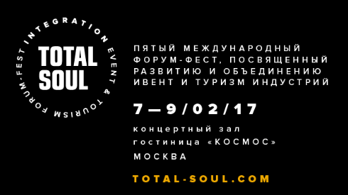 Total Soul Integration