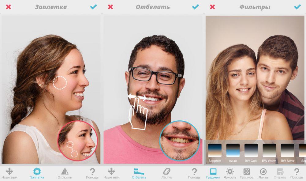 приложение для обработки фото с функцией заплатка