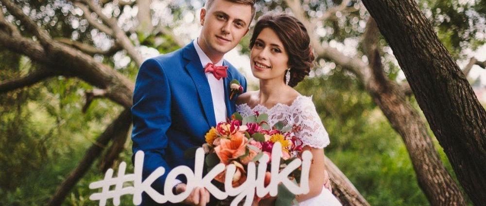 0c3668adf1f0959 Хэштег свадьбы: 5 способов придумать идеальный вариант   Wedding