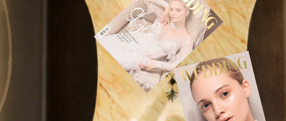 Wellness breakfast
