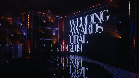 Wedding Awards Ural 2019