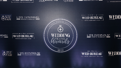 Wedding Travel Awards 2019